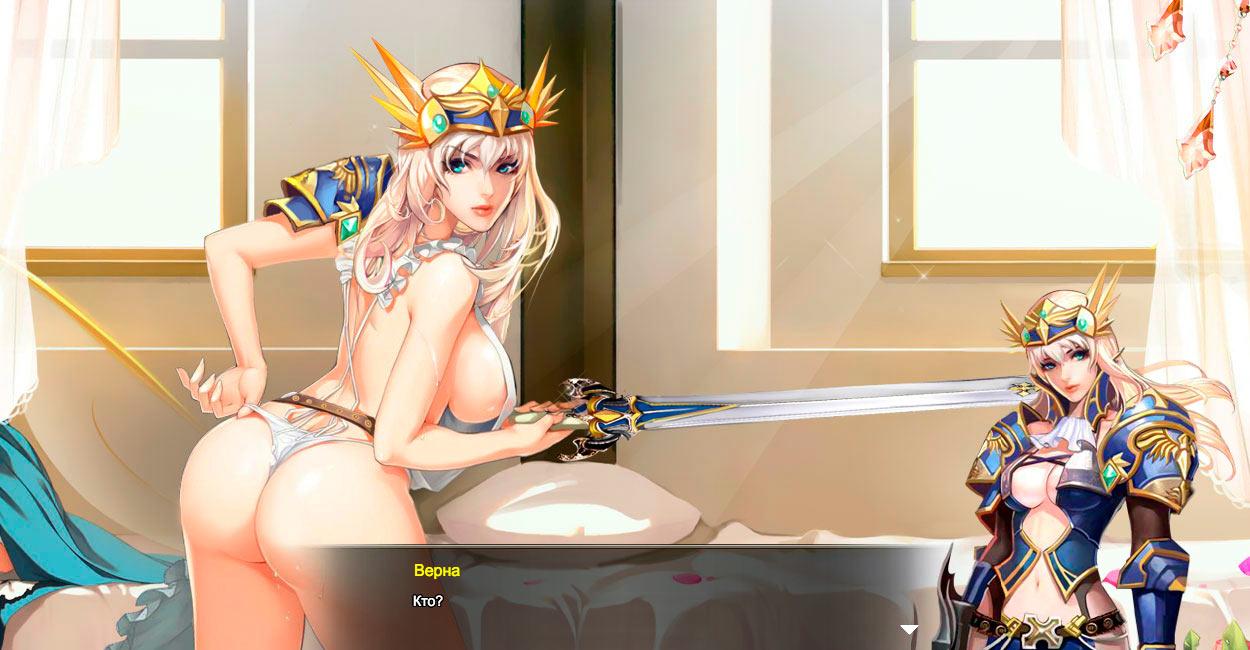 """Новая браузерная игра """"Меч Ангелов"""" для лиц старше 18 лет!!!"""