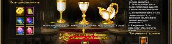 Новое событие – «Королевская винодельня»