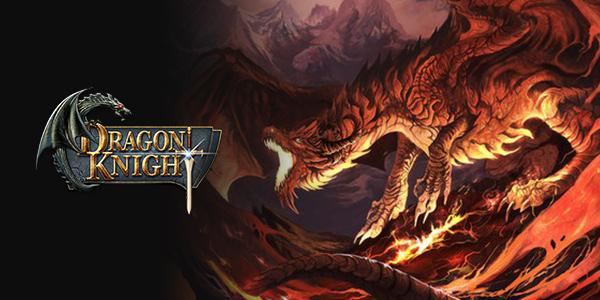 dragon2-2