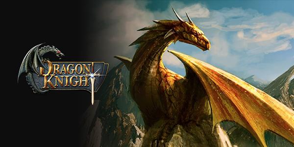 dragon3-2