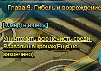 Безымянный3-2