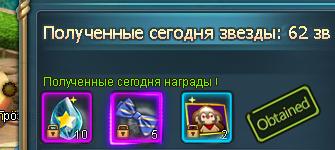 Screenshot_3-награды