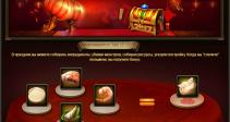 Событие — Китайский новый год!