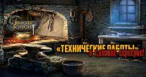 09.02.2017 — Технические работы и слияние серверов!