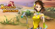 Новые события в игре — «Летний карнавал», «Странствующий торговец» и «Подарки особой ценности»