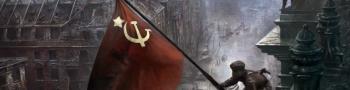 Событие «День Победы»
