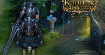 Открыт новый сервер S25: Рыцарь смерти!