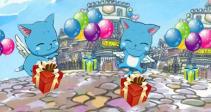 Получай подарки от Хэппи!