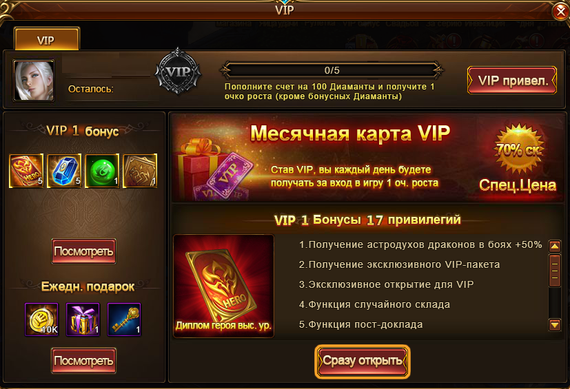 vip-2