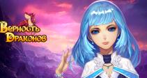 Новые события в игре — «Долина Развлечений», «Странствующий торговец» и «Подарки особой ценности»