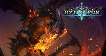 Событие «Жемчужины дракона»