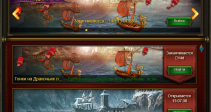 Гонки Драконьих лодок