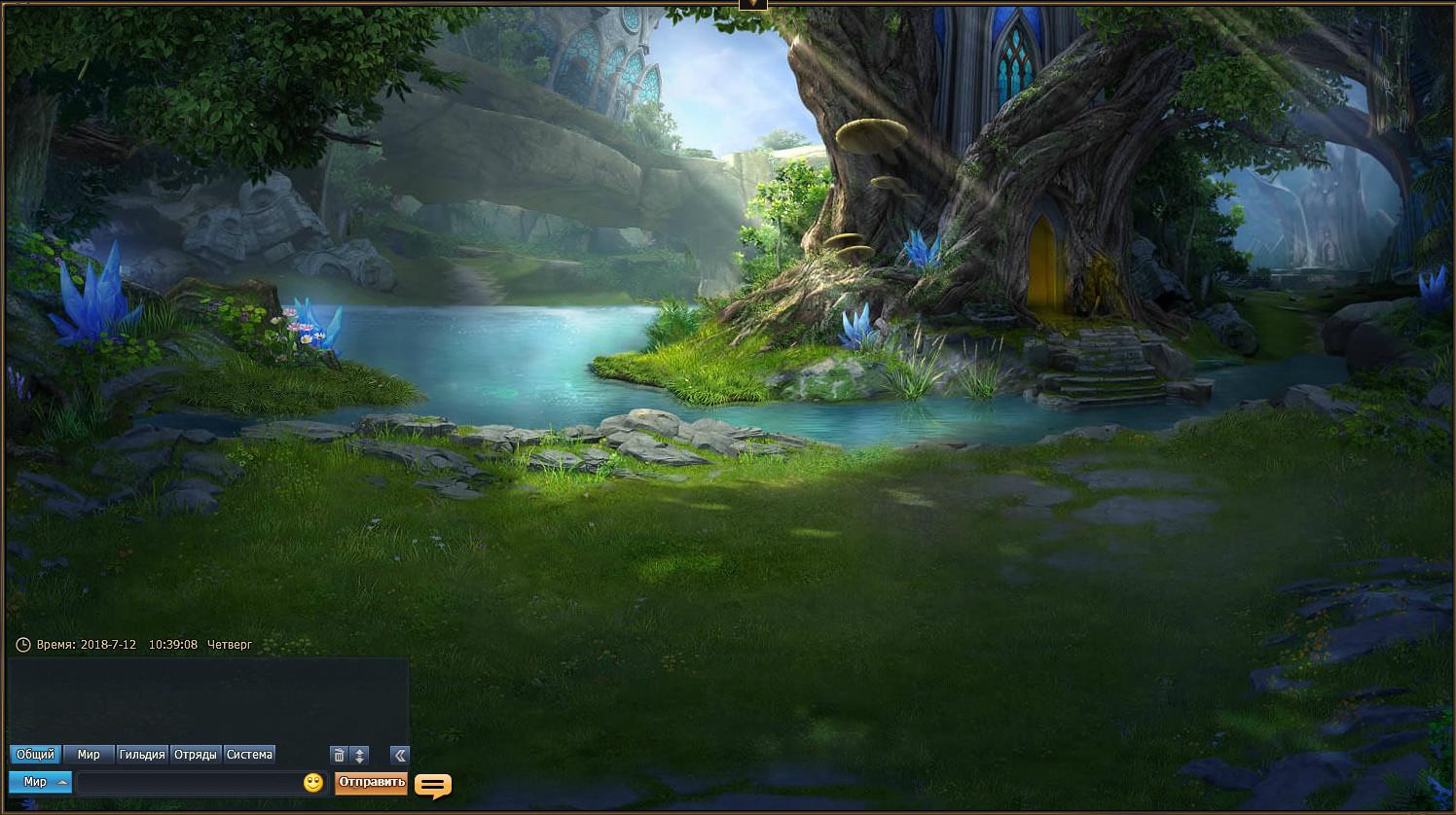 Desktop_180712_1239