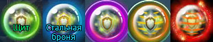 Орбы-Титан