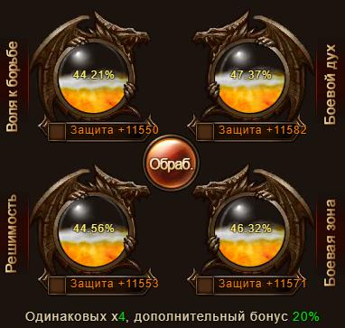 2018-09-10_112535