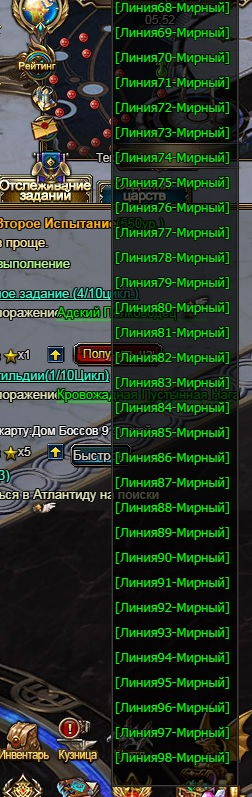 olimp081118