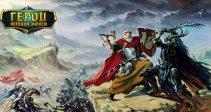С 24 февраля — «Подарок драконов» и «Ежедневный возврат»