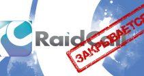 Платформа RaidCall закрывается