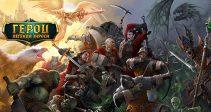 С 26 апреля — «Подарок драконов», «Лотерея Дракона» и новые «Ежедневные события»