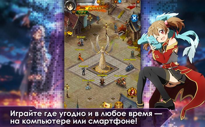 искусство играть онлайн
