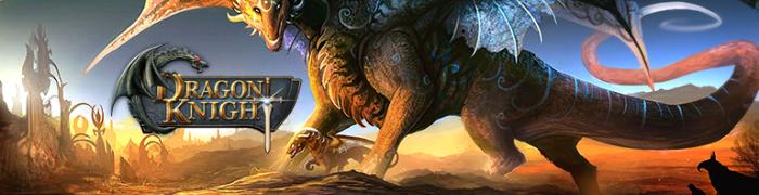 бонус коды dragon knight
