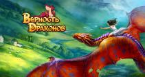 С 31 декабря событие — «Рай Шопоголика»