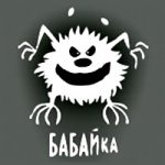 Картинка профиля Бабай)