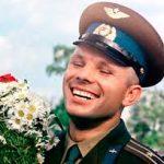 Картинка профиля Юрий Гагарин