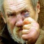 Картинка профиля БОМЖ