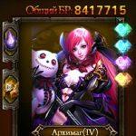Картинка профиля 2921410