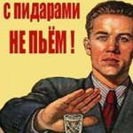 Картинка профиля сталинист