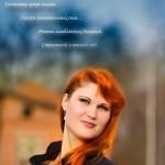 Картинка профиля Лилит_( Ольга)